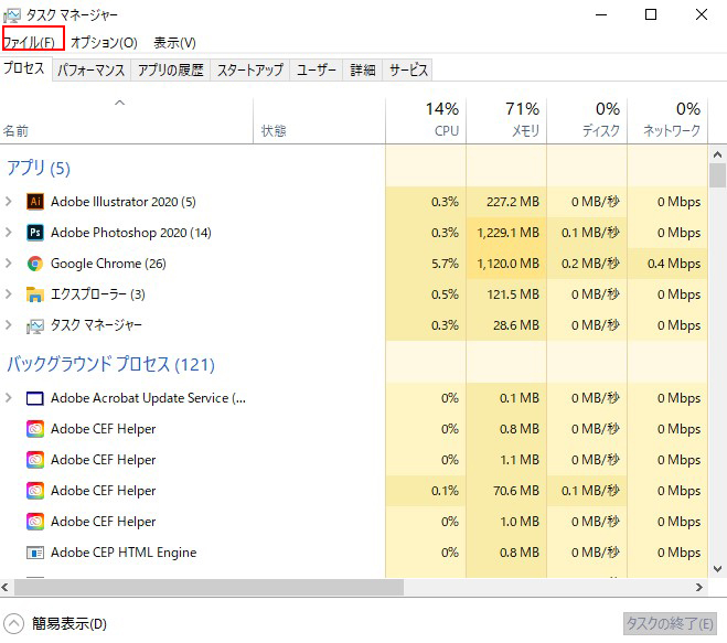 Windows_explorer