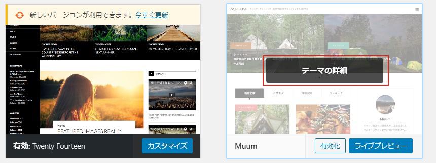 wordpress‐theme