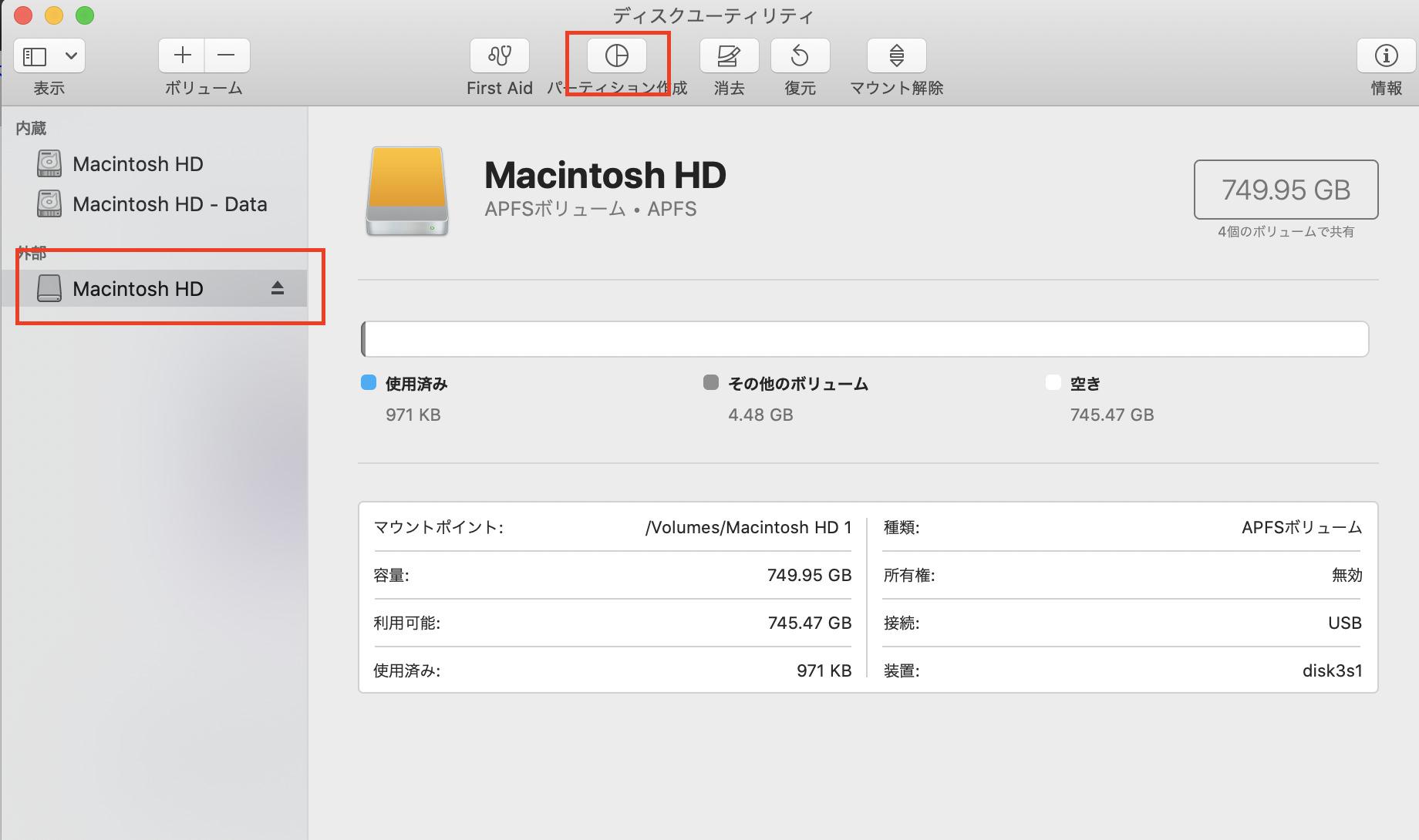 mac-ssd-hdd-format