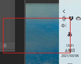 window10-how-to-screenshot-error
